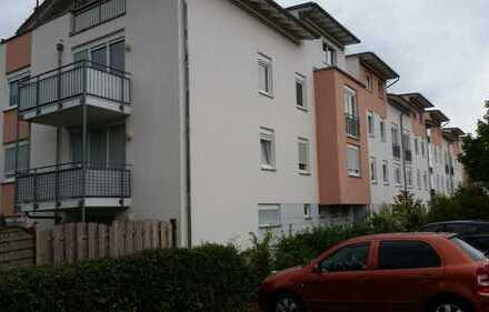 """Wohnung in sehr gepflegter Anlage """"Im Sonnenpark"""" in Leipzig-Probstheida"""