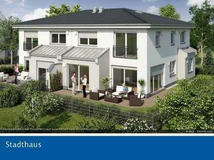 Modernes Stadthaus - 2 Min. U3, 800m Forstenrieder Park