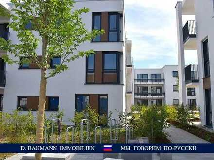 Erstbezug! Traumhafte 2 Zi. Neubauwohnung mit Terrasse und Garten, Marienplatz -17 min, S2, EVERs...