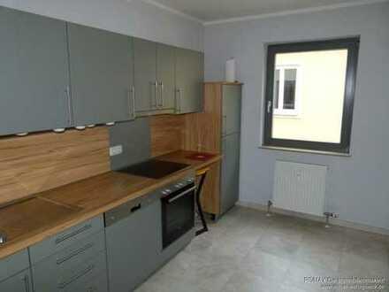 Wohnung in Donauwörth mieten!