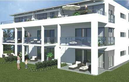 !Attraktive Neubauwohnungen in Dietingen!  Wohnung mit ca. 89 m² im EG  Bezugsfertig Juni 2019