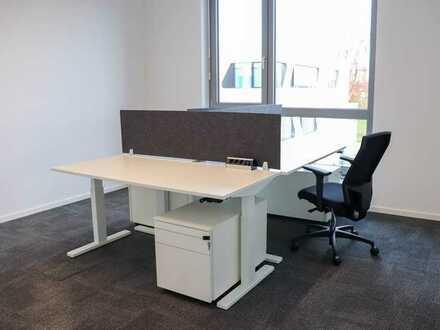 ca. 313 m² hochwertige Büroflächen im Sheridan Park in 86157 Augsburg