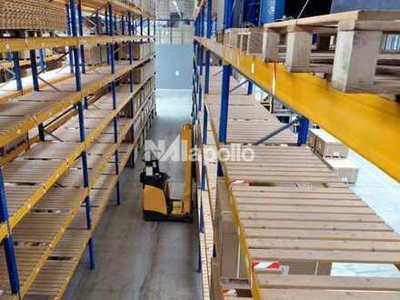 PROVISIONSFREI | ca. 1.600 m² Hallenfläche | gute Verkehrsanbindung