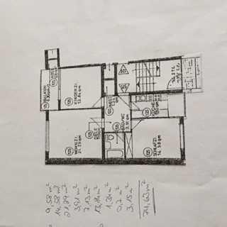 Möblierte, gepflegte 3-Zimmer-Hochparterre-Wohnung mit Balkon und EBK in Bogenhausen, München