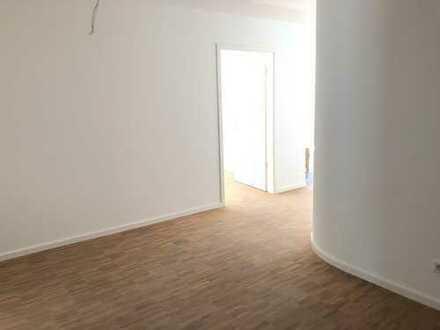 Exklusive Wohnung in Stiepel: Auf Wunsch mit EBK, Terrasse, Tiefgarage, Fußbodenheizung
