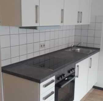 Gepflegte Wohnung mit einem Zimmer sowie Balkon und EBK in Sigmarigen
