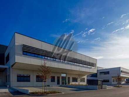 PROVISIONSFREI ✓ LOGISTIK-NEUBAU ✓ westliche Rhein-Main-Region ✓ 25.000 m² / teilbar ✓
