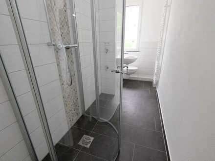 EG-Wohnung mit ebenerdiger Dusche und Blick ins Grüne!