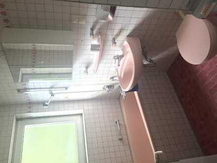 WG-Zimmer in Karlsruhe zu vermieten von März 2020 bis ende September 2020