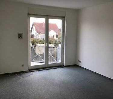 Ruhig gelegene 2 Zimmerwohnung sucht neuen Mieter!!!