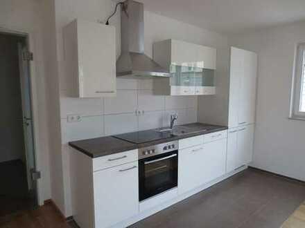 Super schicke 2 Zimmerwohnung mit Garten und Einbauküche in Rhein Nähe