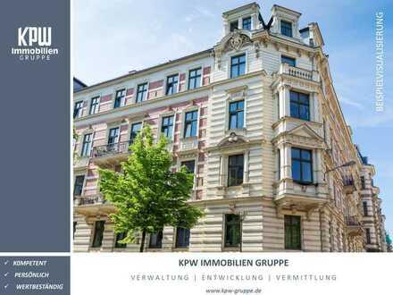 [Krefeld-Innenstadt] Projektiertes Baugrundstück zur Errichtung von Wohn- und Gewerbeflächen