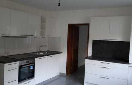 Moderne 2,5-Zimmer-Wohnung mit neuer Ausstattung