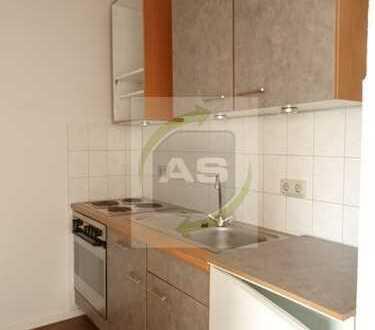 +++ Einbauküche +++ Lift +++ Balkon - was wünscht man sich mehr? +++