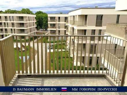 Ab sofort! 2-Zi.-Neubauwohnung in grüner, ruhiger Lage in Aubing!