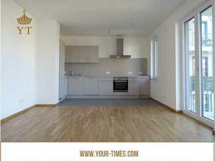 MIETE: Familienfreundliche 4 Zi Wohnung | mit Balkon | und EBK | Garten | in Altglienicke