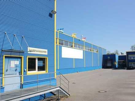 ASTOR Gewerbepark bietet Büro-, Service- und Lagerflächen und Freiflächen im Dortmunder Indupark