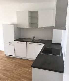 Stilvolle 2-Zimmer-Wohnung mit Balkon und Einbauküche in Frankfurt am Main