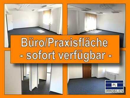 Individuell planbare Büro-/Praxisräume im Herzen der Wattenscheider City!