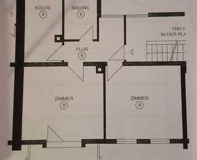 Helle 2,5 Zimmerwohnung mit großem Balkon