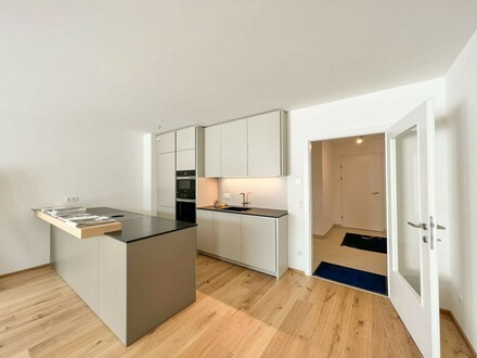 Eine Wohnung mit vielen Extras nahe U2 Aspernstraße - Provisionsfrei f. Käufer // An apartment with lots of extras near…