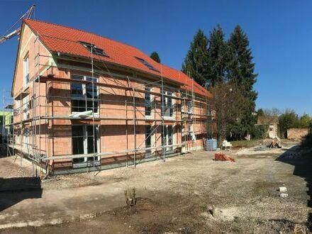 Zimmer zwischen 360-450 EUR warm! 4 Moderne Studentenwohnhäuser! Erstbezug nach Neubau!