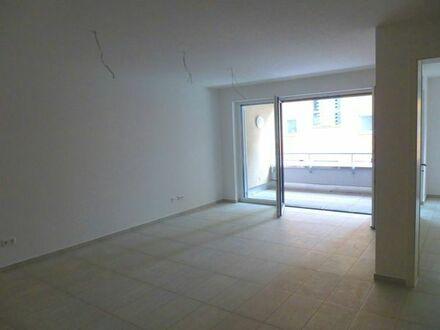 2 Zimmer Wohnung im City Park Karlsruhe