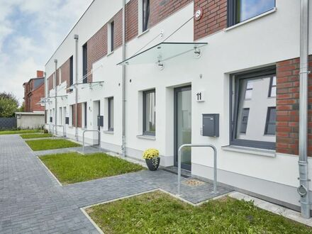 +++ Neubau Stadthaus am Ziegelsee +++