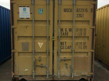 """20 DC`` Container """"gebraucht"""" Farbe Gelb"""