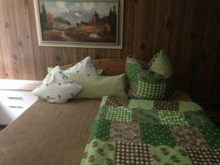 Ruhiges möbiliertes Zimmer in Heidelberg - Emmertsgrund Sofort zu vermieten direkte Waldrandlage