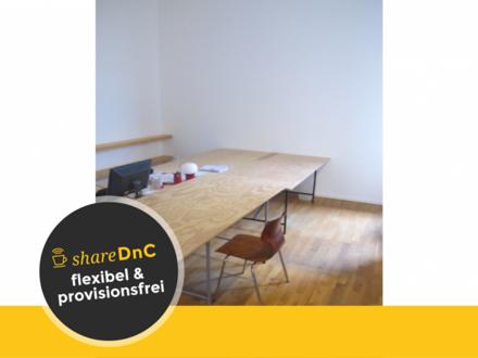 Arbeitsplätze in modernem Ladenbüro mit Showroom in Prenzlauer Berg - All-in-Miete
