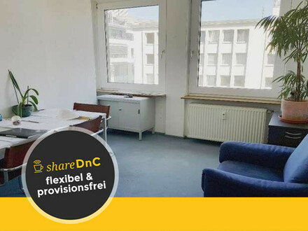 Variabel teilbare Bürofläche in der City an der Goethepassage - All-in-Miete