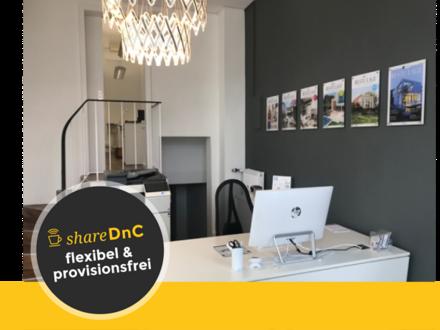 Top Büroraum in verkehrsgünstiger Lage in Bad Homburg von der Höhe - All-in-Miete