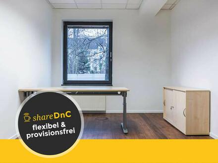 Zwei möblierte Büroräume in modernem Bürogebäude in Wandsbek - All-in-Miete