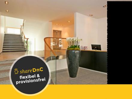 Flexible und helle Büroräume im Businesscenter nahe Alexanderplatz - All-in-Miete