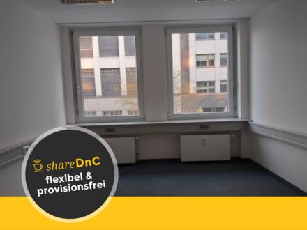 Mehrere Büroräume in netter Bürogemeinschaft in zentraler Lage - All-in-Miete