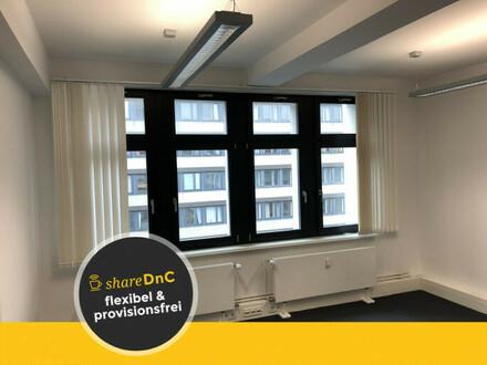 Top ausgestatteter Büroraum in zentraler Lage sofort startklar - All-in-Miete