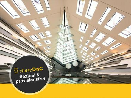 Neubau-Büros in der HafenCity mit höchstem Komfort zu vermieten - All-in-Miete
