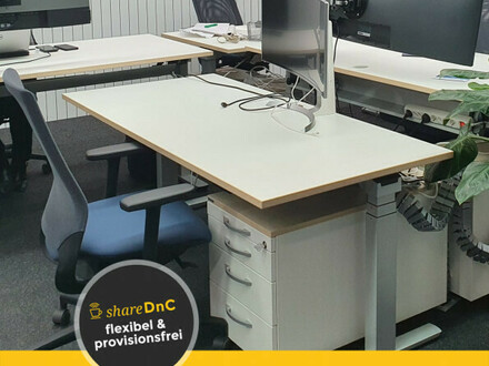 Büroraum - perfekt geeignet für alle Arten von Bürogemeinschaften. - All-in-Miete