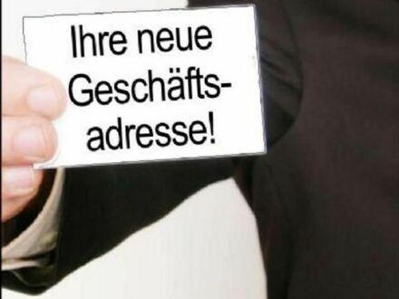 Geschäftsadresse in der Kölner Innenstadt ab 49,99 Euro netto