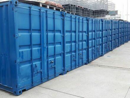 See-/Lagercontainer/Garage/Abstellplatz zu vermieten