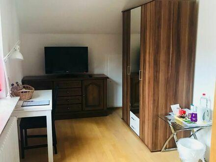 Privat Zimmer zu vermieten