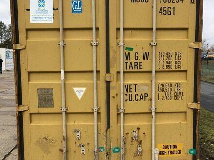 """40 HC`` Container """"gebraucht"""" Farbe Gelb"""