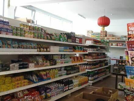 Nachfolger gesucht für Lebensmittelladen in der Füßgängerzone Bad Homburg