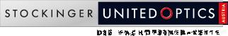 Stockinger United Optics