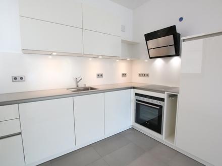 Moderne 3-Zimmer-Wohnung mit Einbauküche & Tageslichtbad im Maintor Palazzi