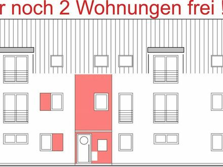 ruhig + zentral - Neubau-ETW in der Innenstadt