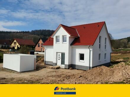 Neubau im Herzen von Bad Salzdetfurth - Fertigstellung ca. 01.06.2020 - Massivbau!