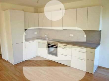 Exklusive 3-Zimmer-Wohnung in Kohlbruck