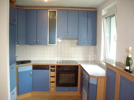 freundliche und ruhig gelegene 2 Zimmer Wohnung in Salzburg-Schallmoos
